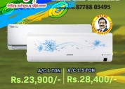 Lowest price air conditioner in chennai