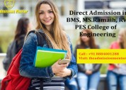Direct admission in rv, bms, m.s ramaiah, pes, new