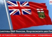 Manitoba pnp process, requirements and fees