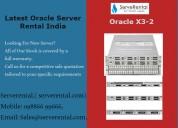 Oracle x3-2| latest oracle server rental india