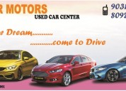 Welcome to star motors