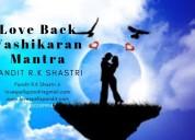Love back vashikaran mantra to bring your ex lover