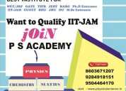 P s academy lalpur