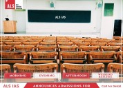 Points to consider when choosing best ias coaching