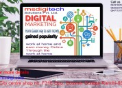Home based internet jobs designed for indians