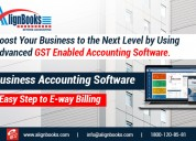 Grab afordable  engineering accounting software on