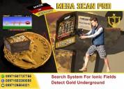 Mega scan pro new version long range locator