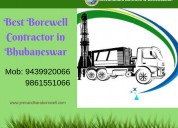 Borewell Contractor in Bhubaneswar