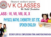 V k classes ranchi for six to tenth