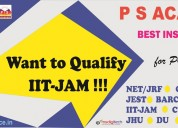 P s academy ranchi for gate and iit- jam