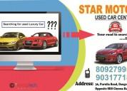 Star motors purulia ranchi for used cars