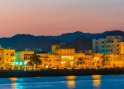 Oman visa online - apply for oman evisa | tourist