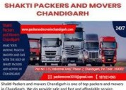 Movers and packers chandigarh