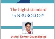 Dr anil kumar best neurologist vijayawada