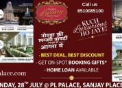 Grand property event in agra