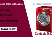 Samsung washing machine service center in vijayawa