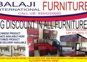 Balaji international furniture.
