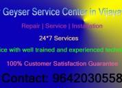 Vijay geyser service center in vijayawada 96420305