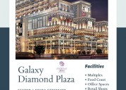 Office spaces in galaxy diamond plaza noida extens