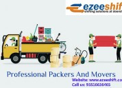 Packers and movers in alwar,  get free quotes ezee