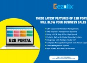 Start b2b portal with latest features