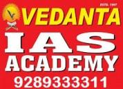 Best ias coaching in delhi