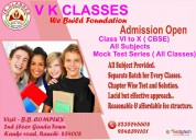 Vk classes will help the student to develop their