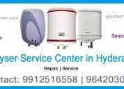 Geyser service center in hyderabad near me 9642030
