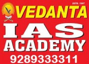 Join no.1 institute for ias coaching - vedanta ias