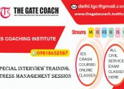 Join special ies coaching institute