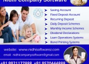 Best nidhi company software by nidhisoftwarez.