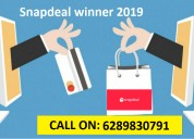 Snapdeal prize winners | snapdeal lucky draw