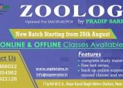 Ias, ifos zoology optional coaching institute | ne