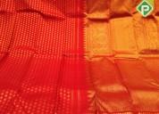 Silks sarees in kancheepuram - pachaiyappas