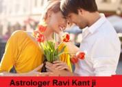 Love problem solution <<>>tantrik guru ji<<