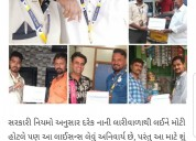 Best consultant for fssai registration in ahmedaba