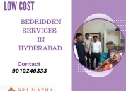 Best old age home in hyderabad | srimatha old age