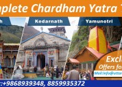 Divine chardham yatra package with uhpl