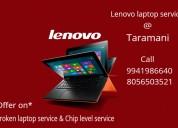 Lenovo laptop service tharamani