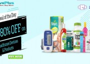 Zoylo coupons, deals & offers: flat 25% off medici