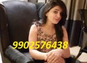 Hii i am anjali independent girl staying alone