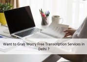 Want to grab worry free transcription services in
