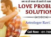 World no1 love problem solution guru ji ????