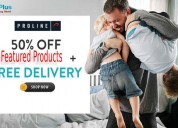 Prolineindia coupons, deals & offers: jersey plus