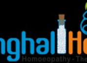 Best homeopathic doctor in chandigarh