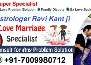 Online free love problem solution baba ji