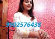 Call kavitha in bommanahalli provide all service