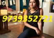 Hi fi body to body massage provide in bommanahalli