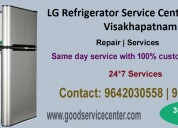 Lg refrigerator service center in visakhapatnam