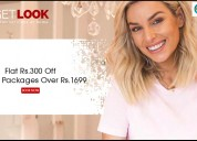 Getlook coupons, deals & offers: flat rs.300 off b